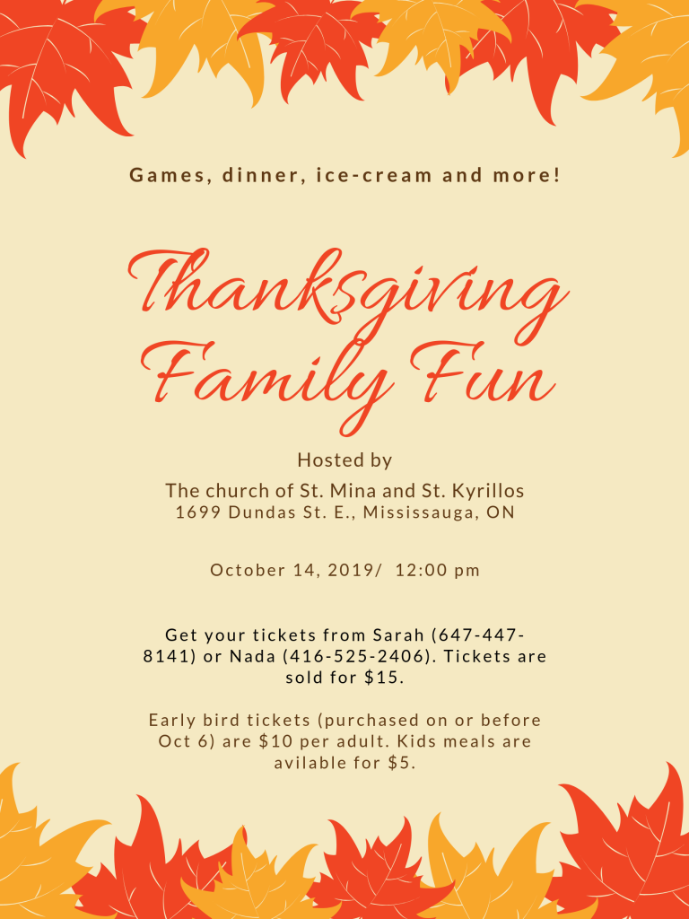 Thanksgiving Family Fun Event