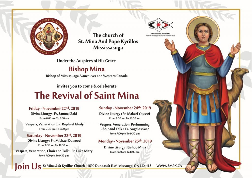 POster showing the events for St. Mina's Revival