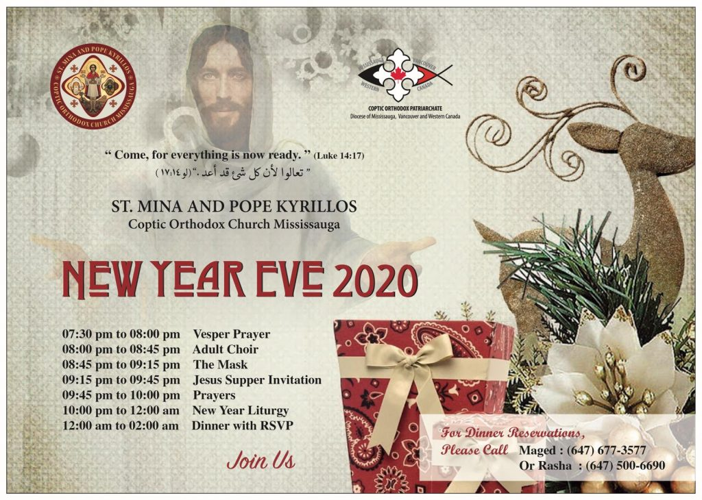 New Year's Eve 2020 Event details poster