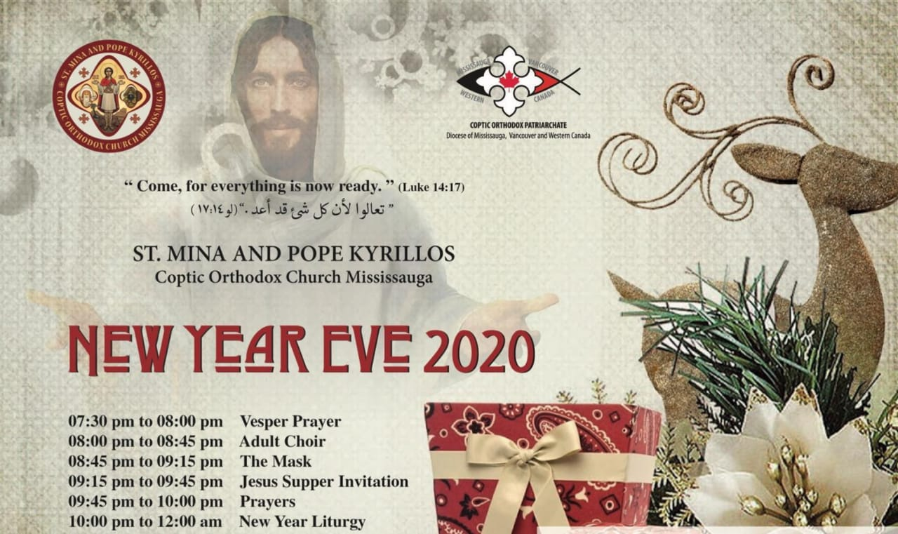 New Year's Eve 2020 Prayers and Liturgy at SMPK schedule poster.