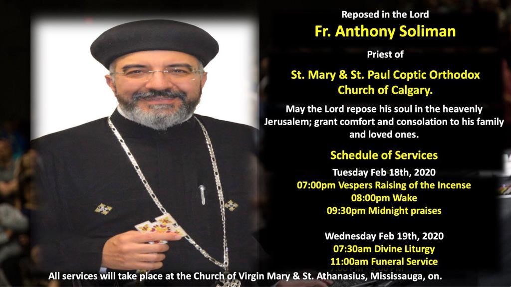 Fr. Anthony Soliman Condolence Services Poster