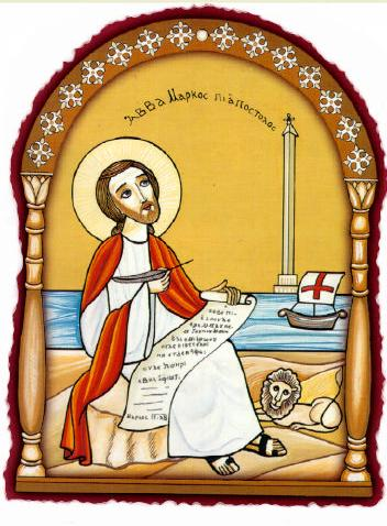 St Mark, The Apostle and Evangelist in Egypt