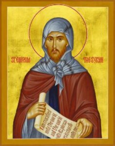 The Departure of St. Ephrem the Syrian